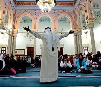 Центр культурного сотрудничества шейха Мохаммеда