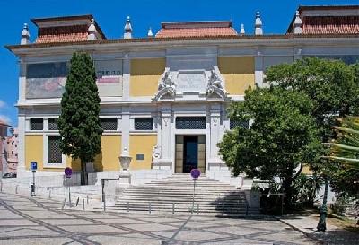 Нацональный музей старинного искусства
