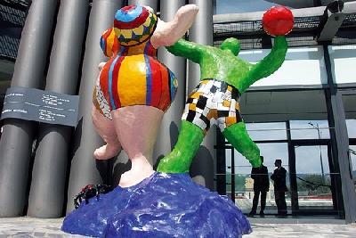 Музей современного искусства Ниццы