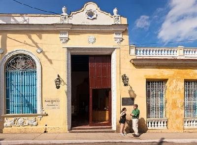 Исторический музей Гуанабакоа