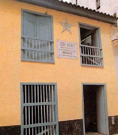 Дом-Музей Наталь де Хосе Марти