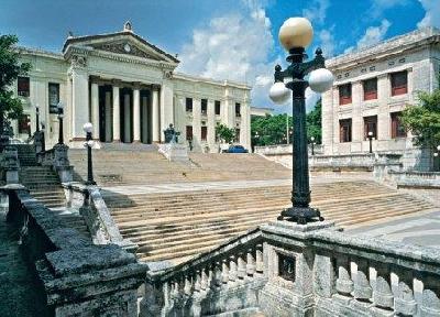 Университет Гаваны