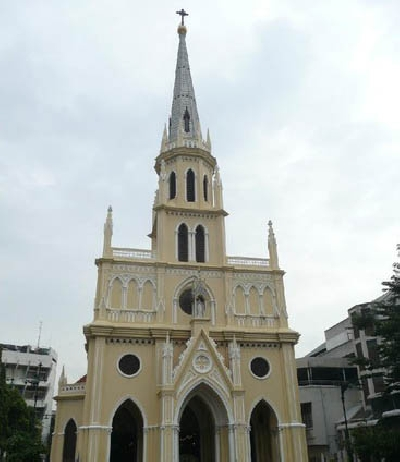 Ват Калава
