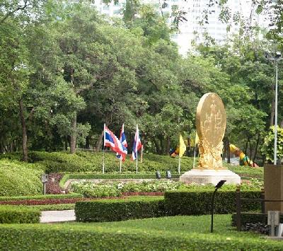 Королевский парк Бенджасири