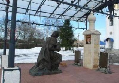 Константино-Еленинский женский монастырь