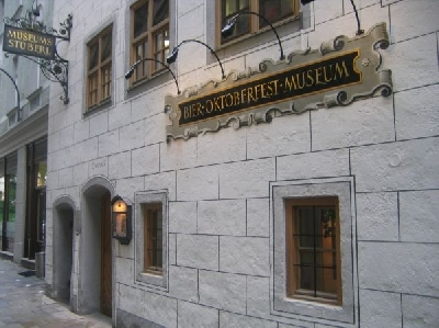 Музей Октоберфеста
