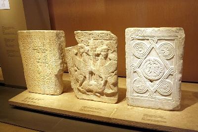 Византийский музей