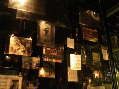 Музей сновидений Фрейда