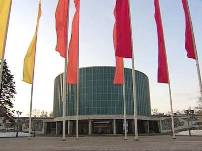Museum-panorama