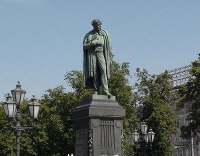 Monument to Alexander Pushkin on Pushkinskaya Square