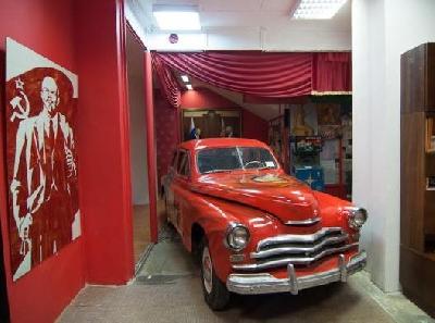 Музей СССР