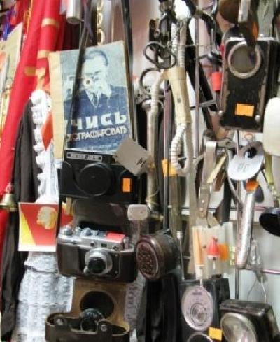 Пионерский магазин