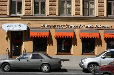 Лавка и кафе Студии Артемия Лебедева