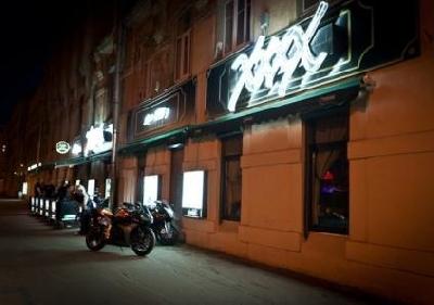 Бар XXXX на Звенигородской