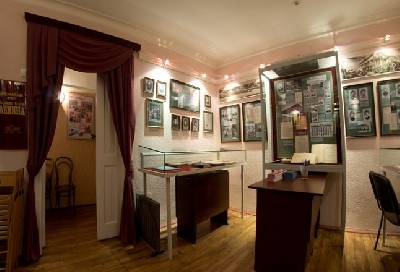 Мемориальный музей