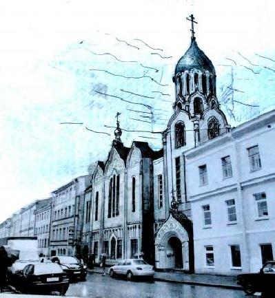 Церковь Лиговской старообрядческой общины Белокринницкого согласия