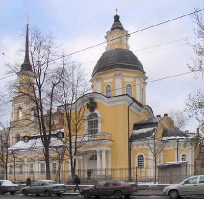 Церковь святых и праведных Симеона Богоприимца и Анны Порочицы