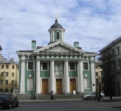 Финская церковь Святой Марии