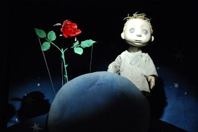 Большой театр кукол