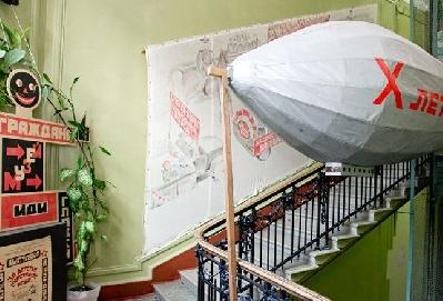 Музей С.М. Кирова