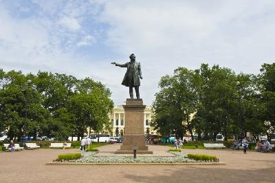 Площадь Искусств
