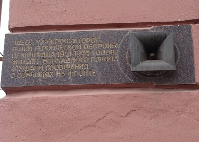 Малая Садовая