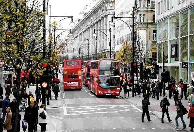 Оксфорд  стрит