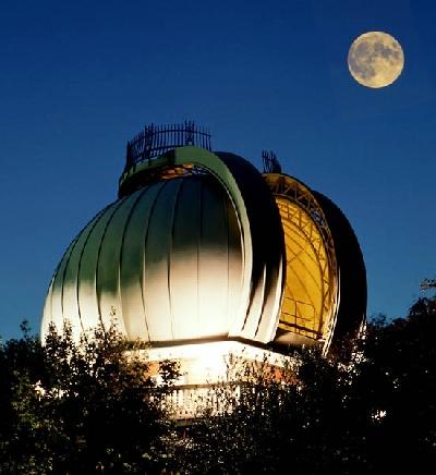 Королевская обсерватория