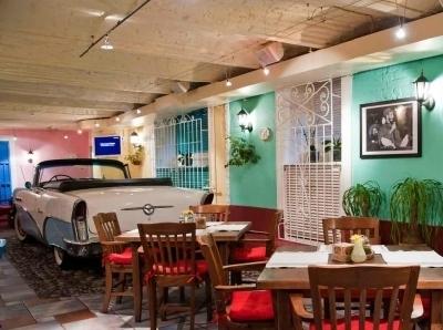 Ресторан кубинской кухни O!Cuba