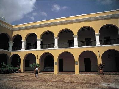 Монастырь Конвенто-де-лос-Доминикос