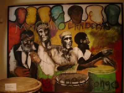 Музей африканских корней