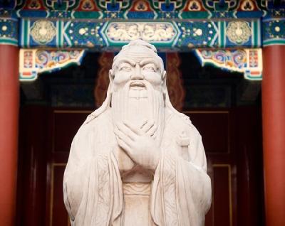 Храм Конфуция и Гоцзыцзянь