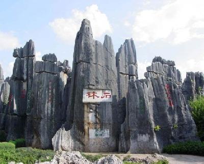 Район ущелья Каменный лес