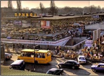 Рынок Привоз