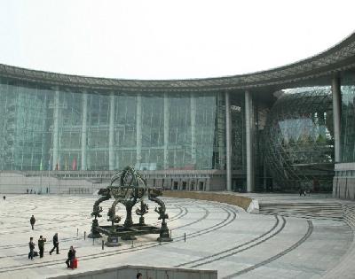 Шанхайский музей науки и техники