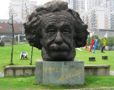 Шанхайский парк скульптур