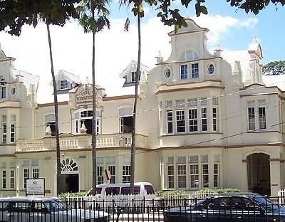 Национальный музей и художественная галерея