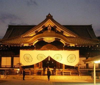 Храм Ясукуни