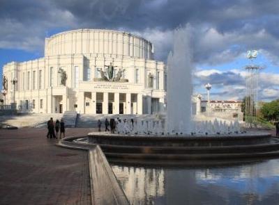 Минский Оперный театр
