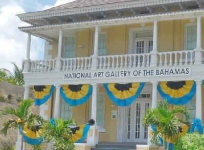 Национальная художественная галлерея