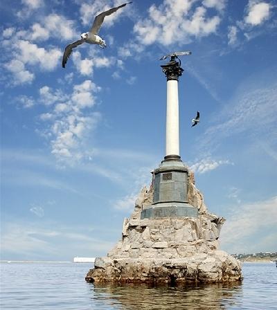 Памятник затопленным кораблям