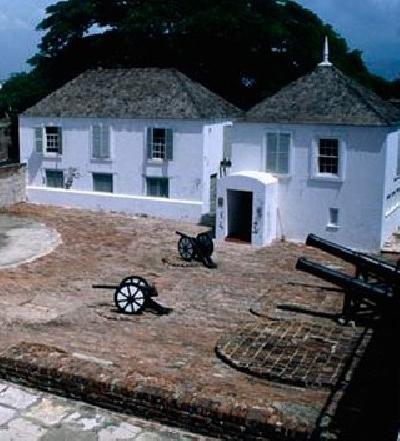 Музей форта Чарльз-Маритайм