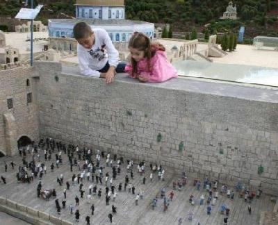Парк мини-Израиль