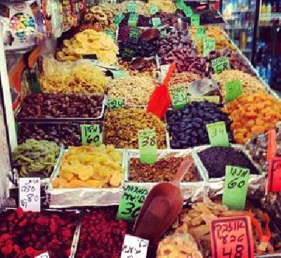 Рынок Кармель