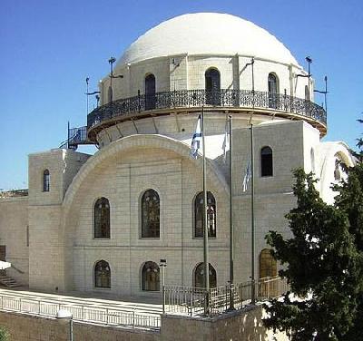 Синагога Хурва