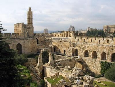 Башня Давида и музей