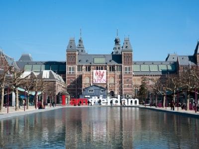 Национальный музей Голландии